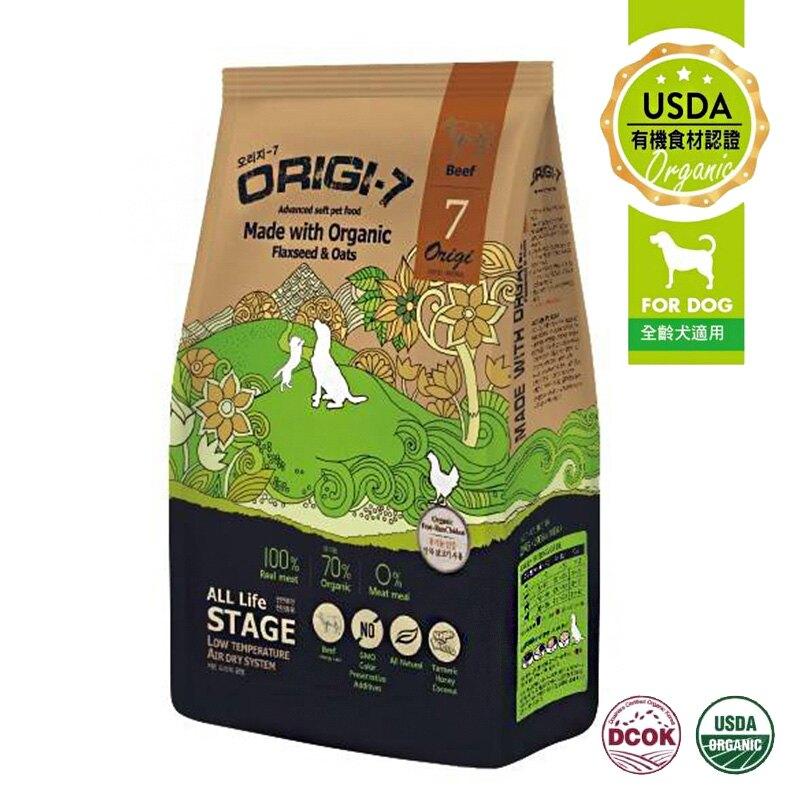 Origi-7頂級有機軟飼料狗飼料-放牧牛 6KG。寵物用品人氣店家ayumi愛犬生活-寵物精品館的犬飼料、挑嘴犬軟飼料有最棒的商品。快到日本NO.1的Rakuten樂天市場的安全環境中盡情網路購物,