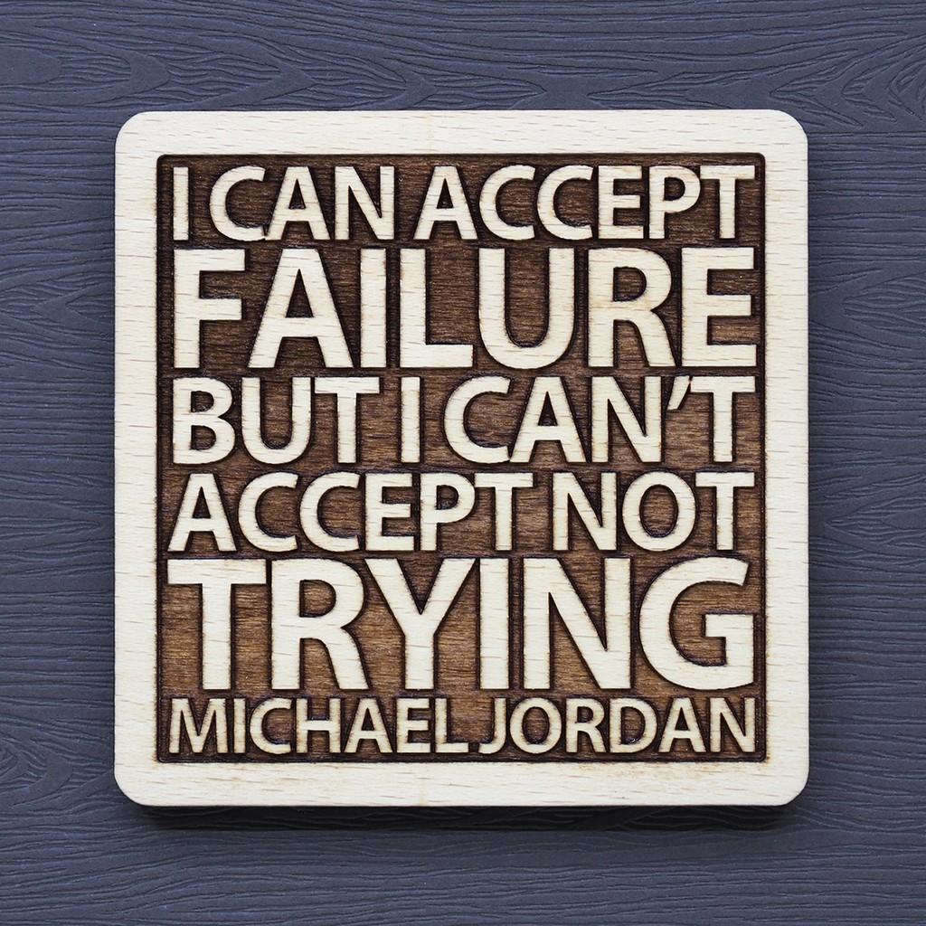一句話原木杯墊 我可以接受失敗但絕對不能接受自己都未曾奮鬥過