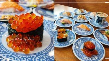 只有7天「藏壽司鮭魚祭」來襲,滿滿的魚卵瀑布、肥美厚實生鮭魚,饕客們必吃不可
