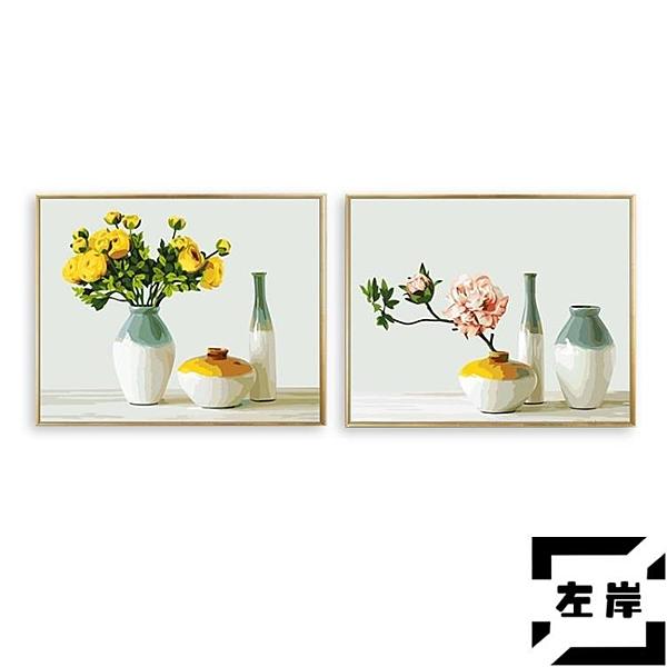 diy手工填色數字油畫植物花卉客廳臥室簡美現代裝飾畫雙拼雙聯