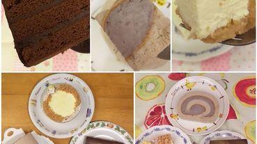 母親節蛋糕 香帥~芋香卷心/艾波索~巧克力黑金磚方形6吋/食感旅程~絲綢乳酪/ 樂天市場/團購美食/辦公室團購甜點