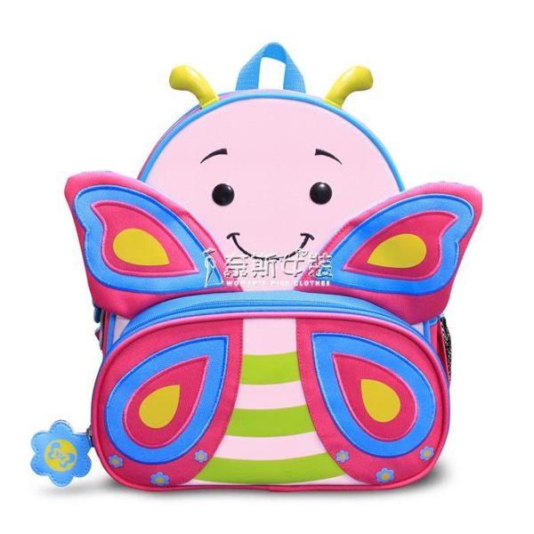 兒童背包 幼兒園背包兒童書包Comtac巴西原創品牌學生卡通可愛蝴蝶雙肩包 京都3C