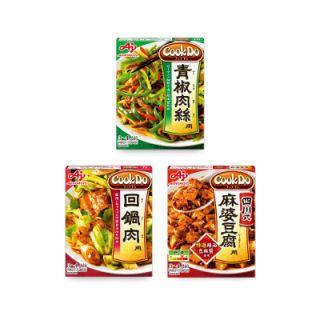 クックドゥ(青椒肉絲用/回鍋肉用/四川式麻婆豆腐用)