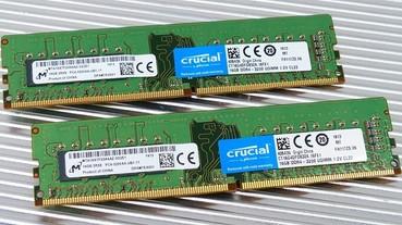 Micron Crucial 原生 DDR4-3200 16GB 記憶體測試,AMD 第三代 Ryzen 3000 處理器的好朋友