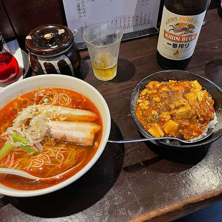 DaiKawaiさんが投稿した下目黒中華料理のお店陳麻家 目黒店/チンマーヤの写真