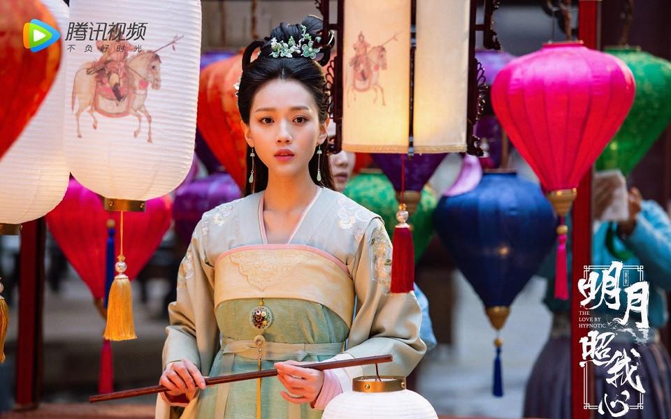 《傳聞中的陳芊芊》演員其它古裝劇3:周紫馨《明月照我心》