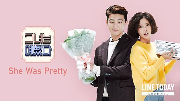 Link Streaming Drama Korea She Was Pretty Subtitle Indonesia Ep 1 16 Line Today Line Today