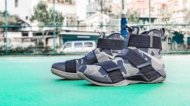 勘履訪客 / Nike Zoom LeBron Soldier 10 'Camo' 重裝登場