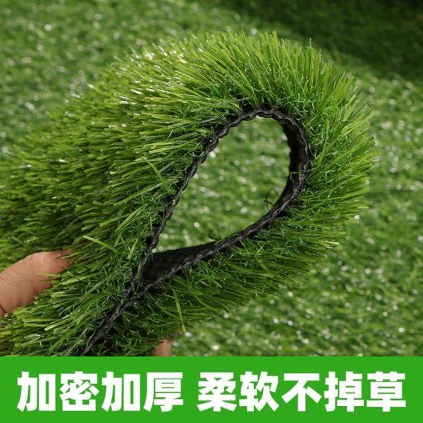 仿真草坪墊綠色假人造草皮足球場綠植戶外裝飾人工塑料幼兒園地毯