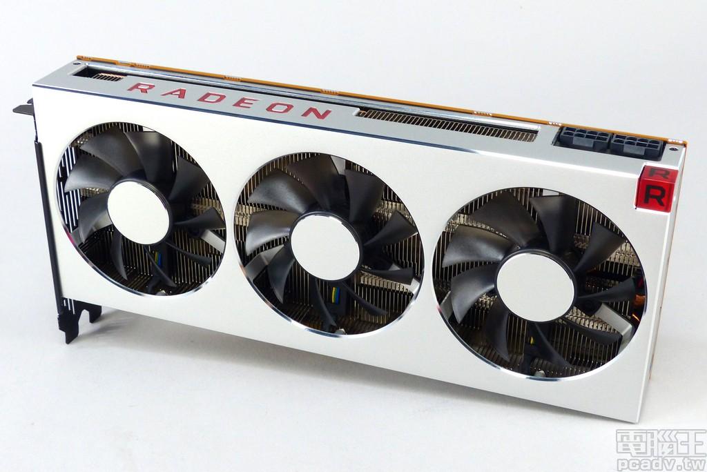 Radeon VII 改採 3 個 75mm 軸流風扇散熱,金屬外殼轉折處均有亮面導角設計