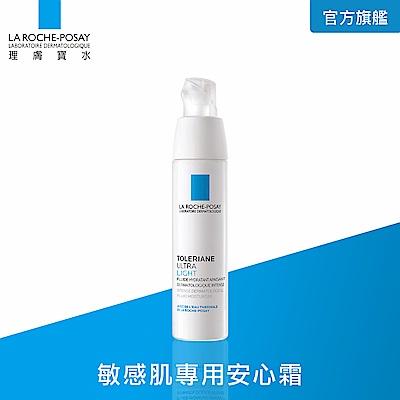敏感性、混合至油性膚質適用立即減緩皮膚刺激,修護保濕滋潤不含酒精,Paraben防腐劑