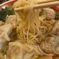 広州雲呑麺セール - 実際訪問したユーザーが直接撮影して投稿した新宿ラーメン専門店広州市場 新宿東口店の写真のメニュー情報