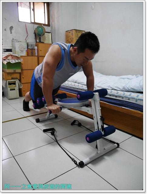 人魚線馬甲線愛享客Chanson強生青花魚二代全能健身器image020