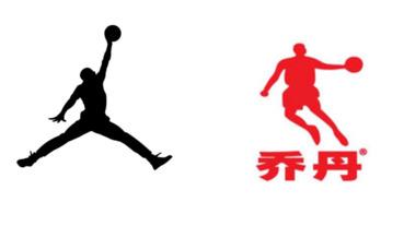 根本卑鄙源之助!中國山寨「喬丹體育」怒控 Jordan Brnad 混淆消費者,網友鄙笑:「臭不要臉!」
