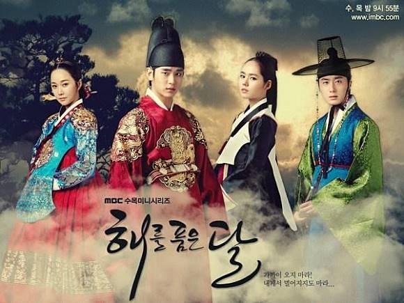 20 Istilah Yang Selalu Muncul Dalam Drama Korea Bertema Kerajaan