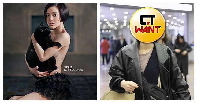 郭采潔臉垮崩壞!「大媽造型」曝光 網吃驚:包租婆?