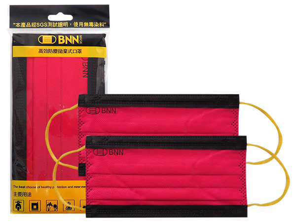 BNNxMASK~成人不織布拋棄式平面口罩(5入)新年紅【D791995】