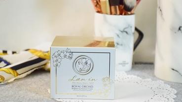 【臉部保養】皇家蘭鑽全效美白修護精華,淨白使肌膚有光澤。