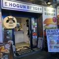 実際訪問したユーザーが直接撮影して投稿した歌舞伎町ハンバーガーショーグンバーガー 新宿店の写真