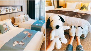 台灣超可愛「史努比主題」名人堂花園大飯店開幕啦!附贈早餐、超萌裝潢,備品拖鞋礦泉水通都有Snoopy身影