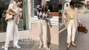 韓系「奶茶色穿搭」推薦!基礎單品穿出高級感,韓妞教你搭配技巧、一週不重複!