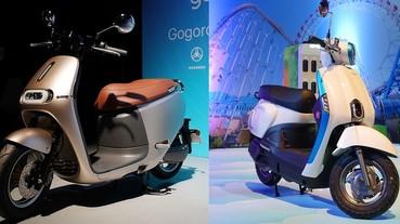 Gogoro V.S. Kymco 電動車大比拼,一張圖表比一比兩大品牌規格差在哪?