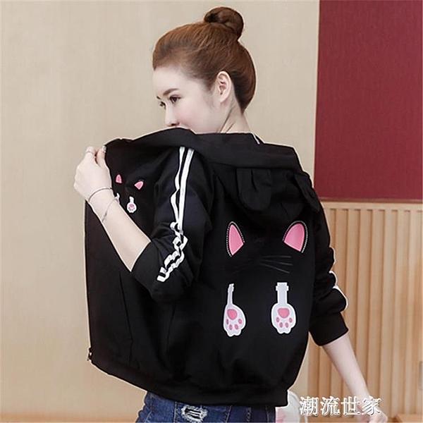 2020早春秋季新款機車外套夾克衣服女學生韓版寬鬆百搭風衣棒球服