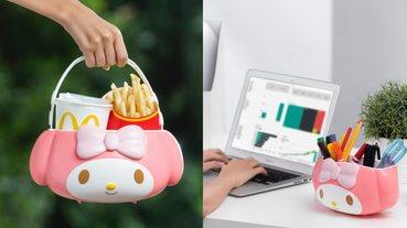 台灣獨家限定麥當勞「美樂蒂萬用置物籃」限量上市!辦公室療癒小物就選它