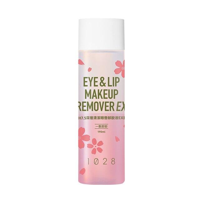 1028 pH7.5 深層清潔眼唇卸妝液EX版 190ml