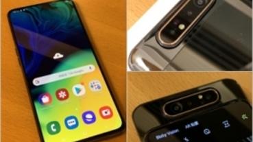 比價王大獎 Samsung Galaxy A80開箱分享(圖多)