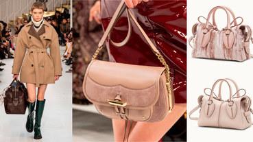 TOD'S 2019包款推薦!玩轉經典、皮革與異材質拼接,今年秋冬混搭才是時尚!