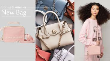 2020春夏精品包款推薦,Marc Jacobs餐盒包、MK卡門包款,粉嫩配色超誘人!