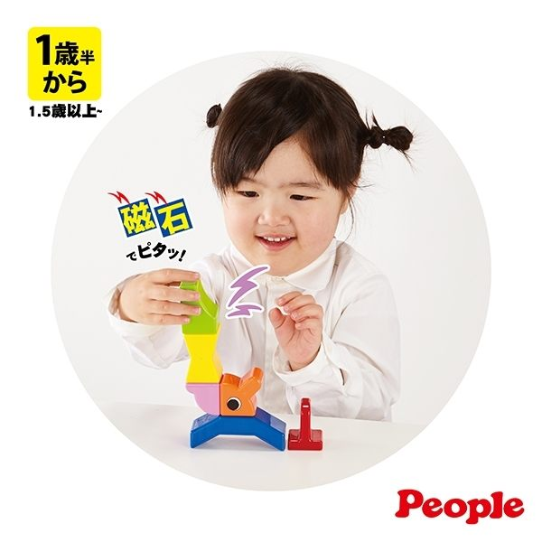 在遊玩中同時感受組裝樂趣! 從小激發孩子的靈感與想像力!