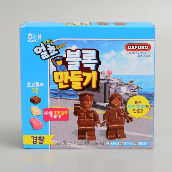 韓國【HAITAI】積木機器人DIY巧克力39g(賞味期限:2019.11.12)
