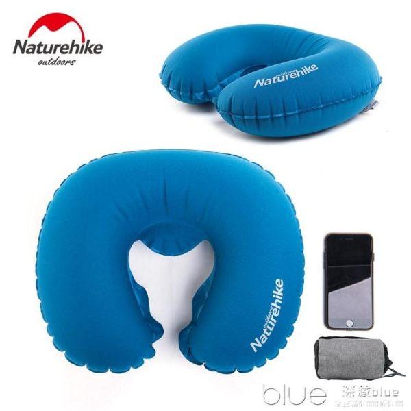 NH挪客u型枕充氣枕頭旅行枕便攜戶外u形飛機護頸脖子枕靠枕空氣枕 深藏blue