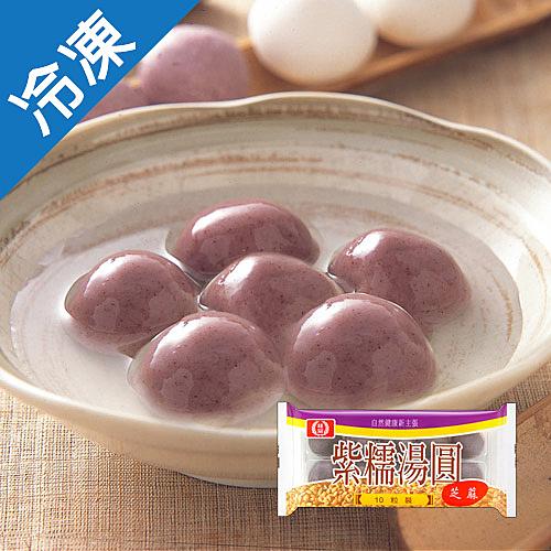 ★『桂冠紫糯湯圓』是選用頂級紫糯米,經由特殊研磨技術,完整保留紫糯米豐富的纖維質及營養成份