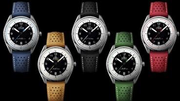 2018 歐米茄巴塞爾錶展 海馬系列奧運限量腕錶與全新碟飛系列 TRÉSOR 女性腕錶 年輕魅力自信綻放 軟硬實力兼具的完美演繹