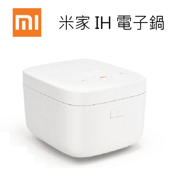 IH 電磁環繞加熱n大金 PFA 不沾鍋塗層n恆溫控制系統n手機遠端遙控