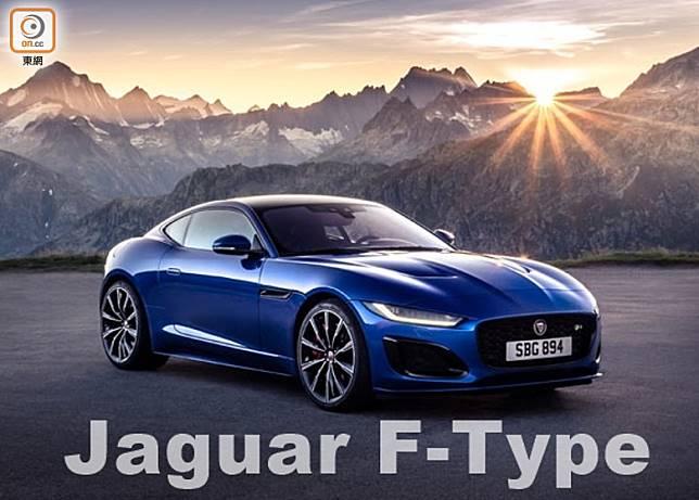 Jaguar F-Type小改款外形更見型格,動感十足。(互聯網)