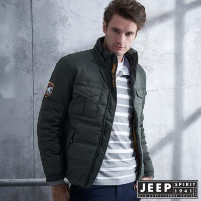 採用熱壓條無縫充棉技術,避免絨毛溢出時尚簡約設計,穿出不凡氣質型男人手必備,流露出獨有的自信70%羽絨含量,明星商品聚熱效果佳