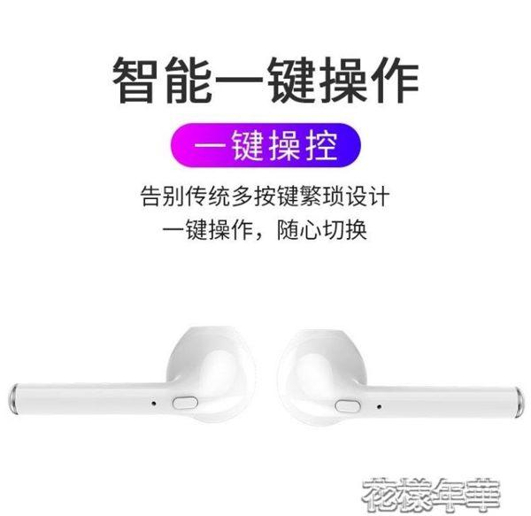 無線運動藍牙耳機雙耳入耳式跑步可接聽電話一對通用適用蘋果安卓 花樣年華