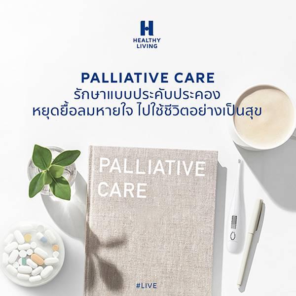 01_Content_600x600_palliative care copy.jpg
