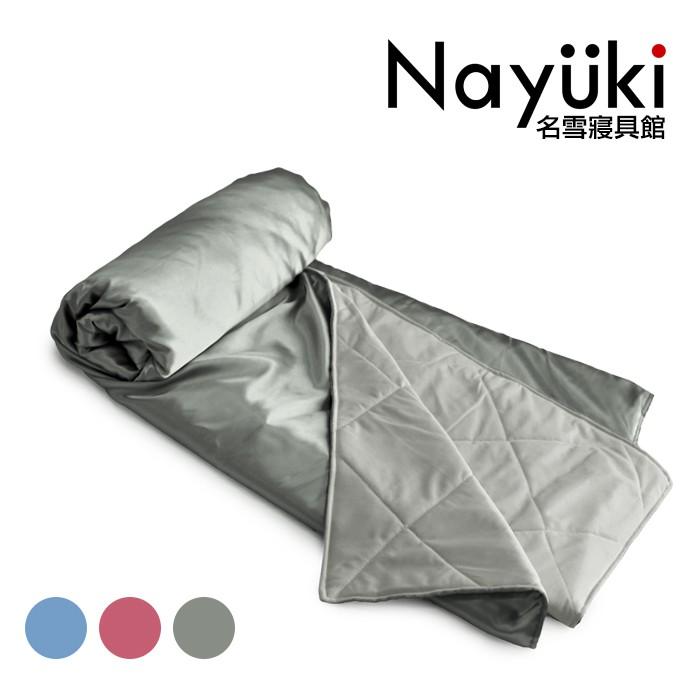 絲感緞面+涼感紗面涼被 冷氣被 (藍/灰/粉)《名雪購物》臺灣製造