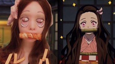這樣的禰豆子你可以嗎?日本藝人在推特進行「居家 Cosplay」接力,各種低成本演出超爆笑!