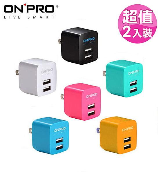 ◆二入裝組合n◆2.4A快速充電,充電超快速省時。 n◆本產品通過檢驗,使用更安心。