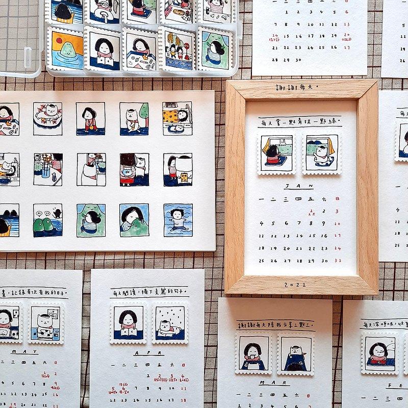 手工製作月曆,一雙一對郵票小畫,送你溫暖每天。