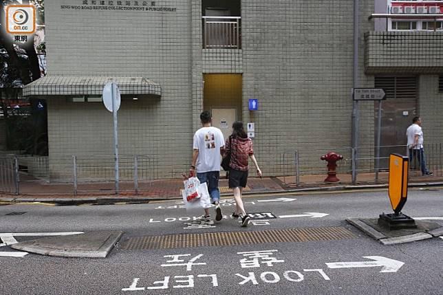 呢個背影過馬路,見到係愛呀!
