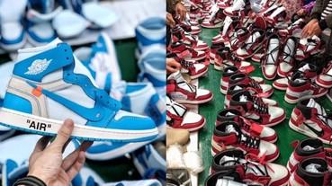 美國海關攔截市值 5200 萬元的 Nike 假鞋,皆來自中國東莞!