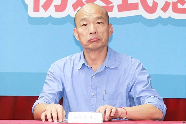 ▲國民黨總統初選確定由韓國瑜出線。(圖/記者葉政勳攝)