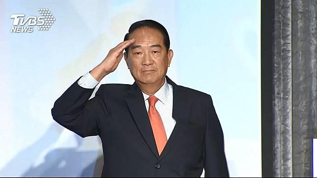 親民黨主席宋楚瑜。圖/TVBS資料照